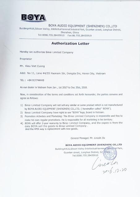 Boya Certificate