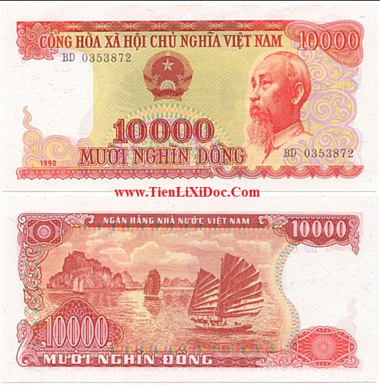 10.000 đồng 1990(Hiếm)