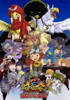 Digimon Frontier: Island of Lost Digimon - Digimon The Movie 7 -Island of Lost Digimon VietSub