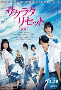 Tái Thiết Lập Thế Giới :Phần 1 - Sakurada Reset: Part :Season 1