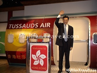 Madame Tussauds Hong Kong 31