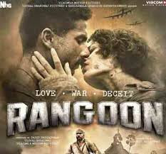 rangoon_ye_ishq_hai_song_download_trailer_movie_mp3_torrent_vikrmn_author_cverma_guru_with_guitar