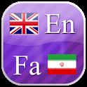 English - Persian flashcards icon