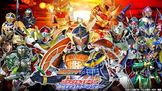 Kamen Rider Gaim the Movie: Great Soccer Battle! Golden Fruits Cup - VietSub