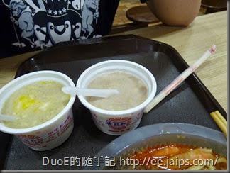 黃則和花生湯