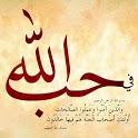 Ashabı Bedir icon