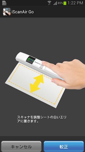 無料摄影AppのiScanAir Go|記事Game