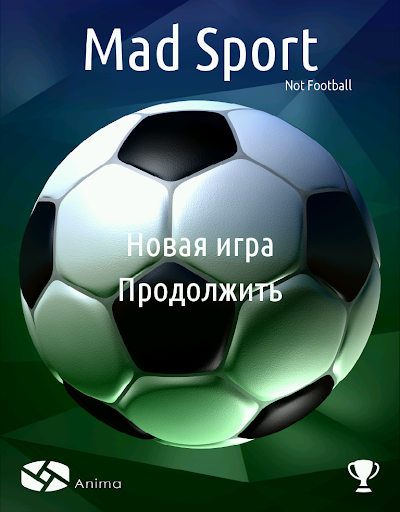 Mad Sport: Not Football
