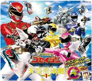 Tensou Sentai Goseiger - Siêu Nhân Thiên Thần Tiếng Việt