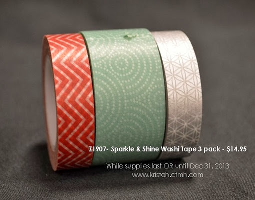 Washi Tape_sparkle and shine_3 pack_fall 2013DSC_0709