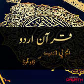 Quran Urdu Mp3 & download