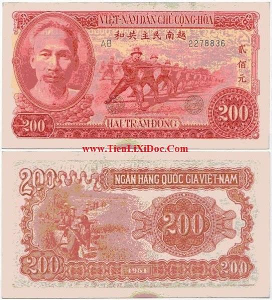 200 Đồng Việt Nam Dân Chủ 1951(Nâu Đỏ)