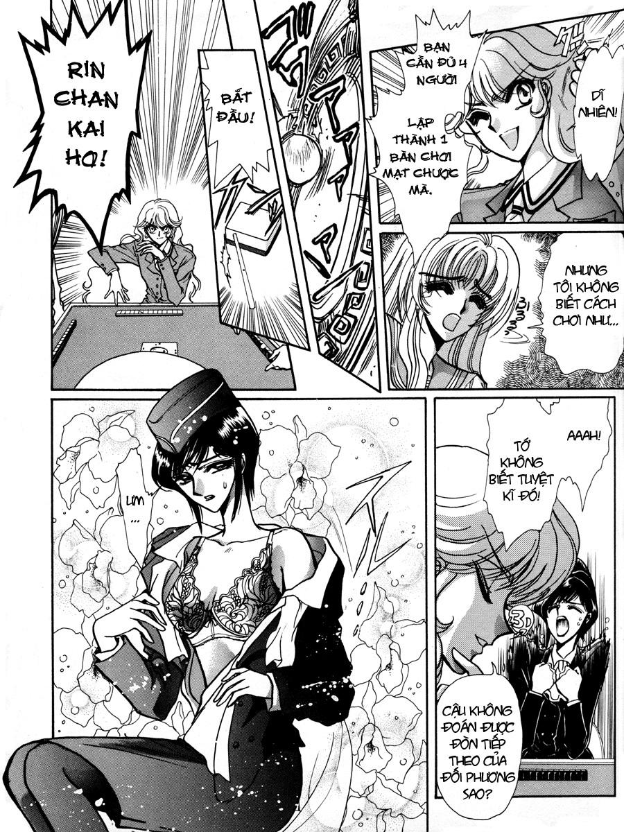 Miyuki In The Wonderland Chap 005