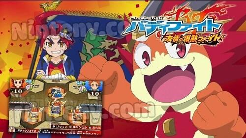 Future Card Buddyfight Yuujou no Bakunetsu Fight! 3DS