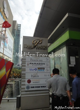 Siam Paragon Shopping Complex 19