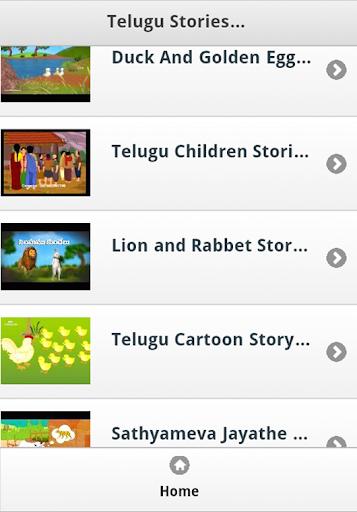 Download Telugu Stories for Kids Google Play softwares