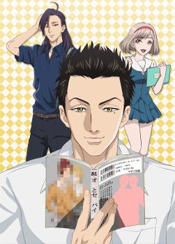 Fudanshi Koukou Seikatsu - Anime Fudanshi Koukou Seikatsu VietSub