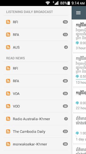 All Khmer News