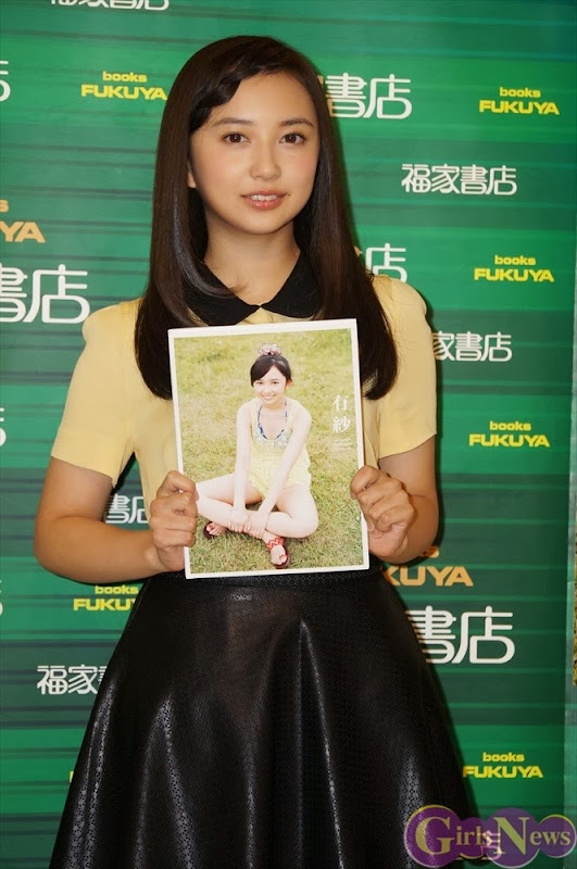 Komiya_Arisa_photobook_release-event_04