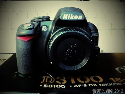 C360_2012-12-08-16-14-29