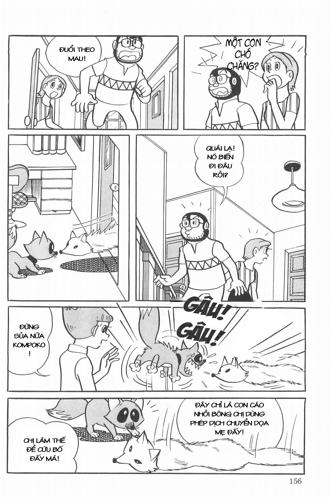 Esper Mami- Siêu nhân Mami Chap 011