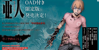 Hình Ảnh Ajin OVA