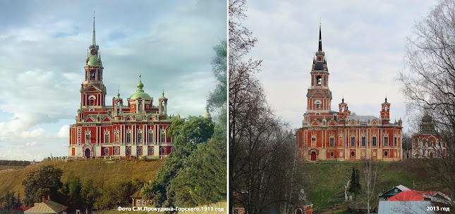 Никольский монастырь. Фото С.М. Прокудина-Горского (слева) 1911 год. Справа - фото 2013 год.