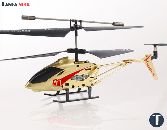 Helicopter Cyclone 33038
