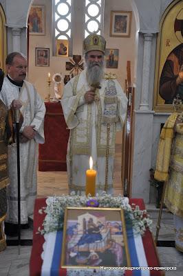 ПРОСЛАВА ЈУБИЛЕЈА ОСВЕЋЕЊА ЦРКВЕ МАЈКЕ БОЖИЈЕ У БУЕНОС АИРЕСУ