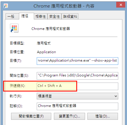 chrome launcher-02