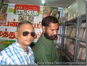 CBF Day 13 Photo 09 Stall No 372 ComiRade Krithivasan with his librarian friend