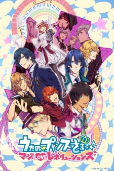 Uta no Prince Sama SS3 - Anime Uta no Prince-sama Maji Love Revolutions VietSub