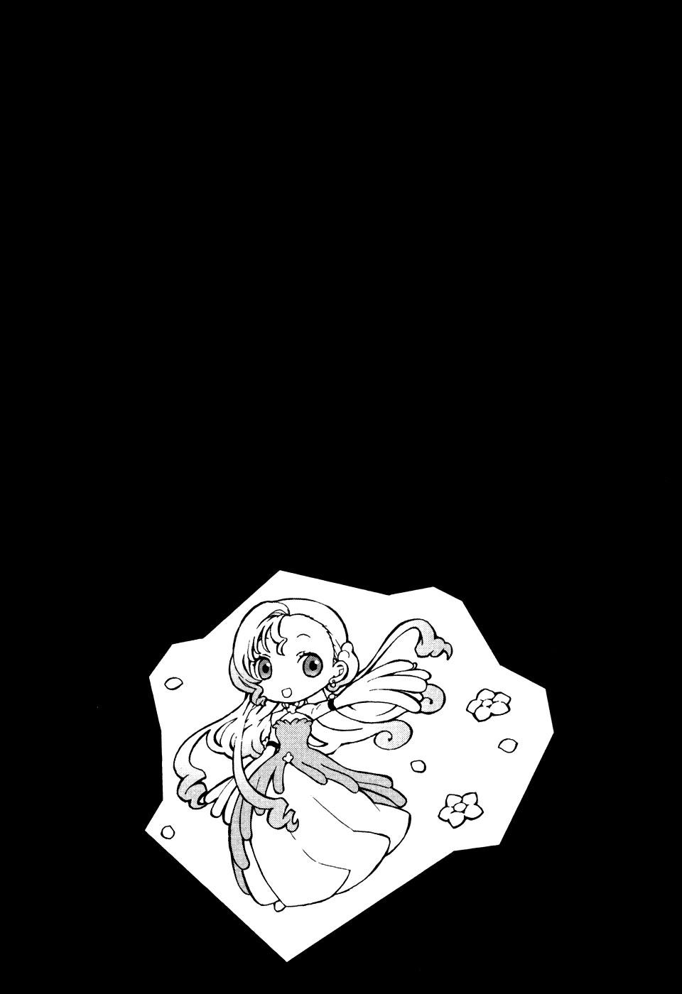 Code Geass: Lelouch Of The Rebellion Chap 017