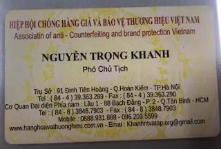 Tháng 8/2018, ông Nguyễn Trọng Khanh được bổ nhiệm làm Phó chủ tịch VATAP nhiệm kỳ IV (2016 - 2021).