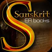 SanskritEABookBhagvadGeeta2