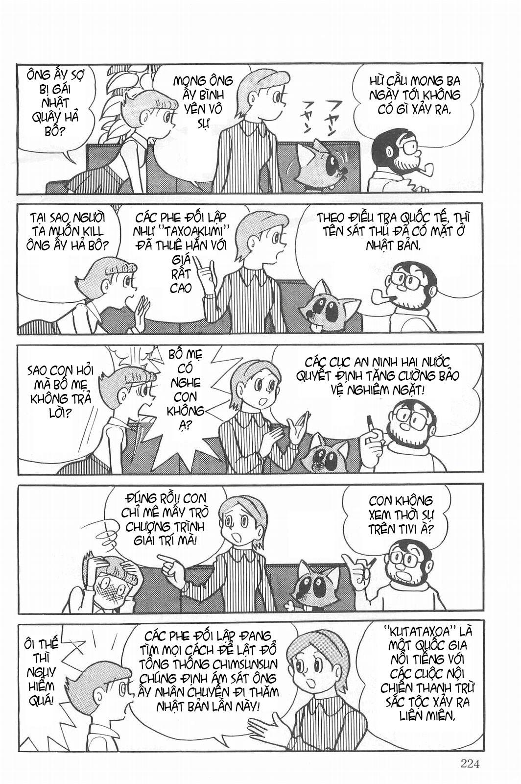 Esper Mami- Siêu nhân Mami Chap 014