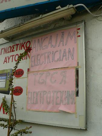 Imagini Larnaca: Joburi romani in Cipru