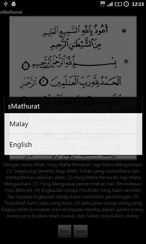 sMathurat - screenshot