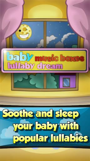寶寶音樂盒 – 搖籃曲夢想