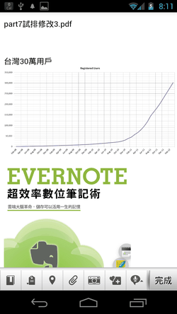 evernote android 40-02