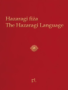 The Hazaragi Language Cover