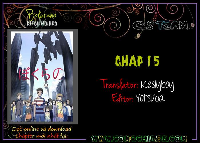 Bokurano Chap 015