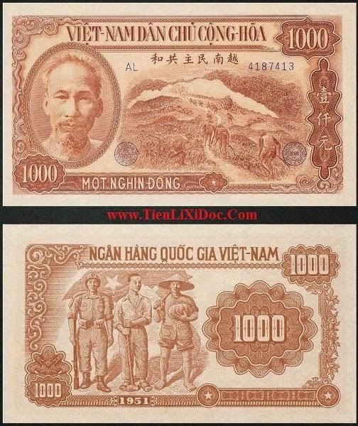 1000 Đồng Việt Nam Dân Chủ 1951