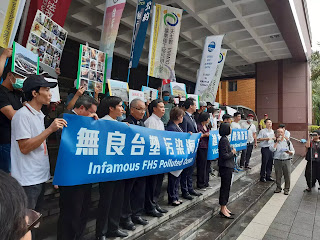 Đc. Micae Hoàng Đức Oanh cùng phái đoàn Việt Nam đến Đài Loan khởi kiện Formosa
