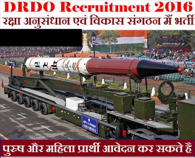 DRDO Recruitment 2016 Qualification  Masters degree Last Date  29th September 20