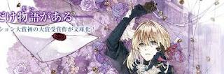 Khu Vườn Sắc Tím Ấy  Violet Evergarden