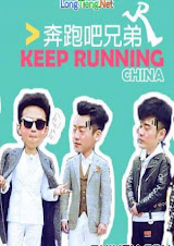 Running Man Bản Trung Quốc   :Phần 6