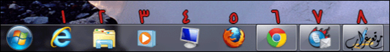 Windows Taskbar
