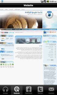 Irtiqaa Way Radio- screenshot thumbnail