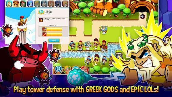 OMG: TD! - screenshot thumbnail